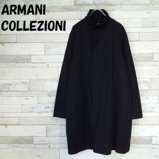 アルマーニ コレツィオーニ(ARMANI COLLEZIONI)の購入者ありアルマーニ コレツィオーニ 比翼 スタンドカラーコート 48(その他)