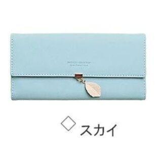 長財布 スマホ収納 お札入れ二部付き 小銭入れ 韓国ファッション(財布)