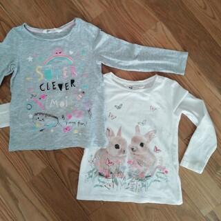 エイチアンドエイチ(H&H)のH&M Tシャツ 2枚セット(Tシャツ/カットソー)