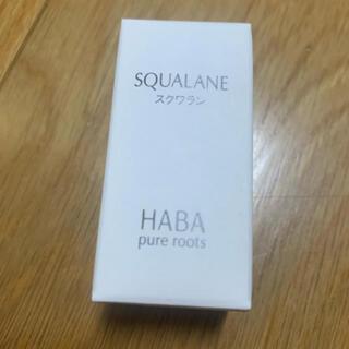 ハーバー(HABA)のハーバー HABA  新品未開封 高品位 スクワラン  オイル 15ml(オイル/美容液)