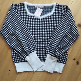マジェスティックレゴン(MAJESTIC LEGON)の【MAJESTIC LEGON】セーター(ニット/セーター)