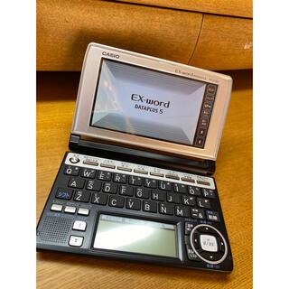 カシオ(CASIO)の【美品】電子辞書 XD-A7300(電子ブックリーダー)