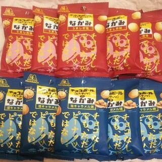 モリナガセイカ(森永製菓)のお買得10袋!!チョコボールのなかみ 塩キャラメル味/うましお味 森永製菓(菓子/デザート)