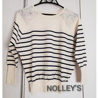 ノーリーズ(NOLLEY'S)のNOLLEY'S ニット(ニット/セーター)