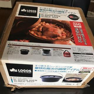 ロゴス(LOGOS)のロゴス ダッチオーブン(調理器具)