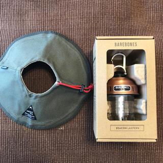 ゴールゼロ(GOAL ZERO)のベアーボーンズ ビーコンランタン beacon lantern シェード付き(ライト/ランタン)