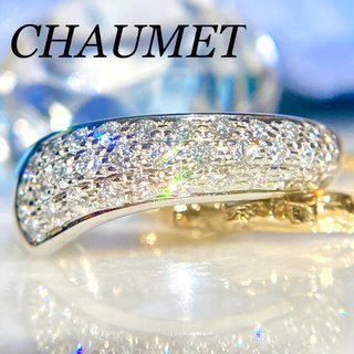 ショーメ(CHAUMET)のレア!ショーメ ヴェニス パヴェ ダイヤモンド リング K18WG(リング(指輪))