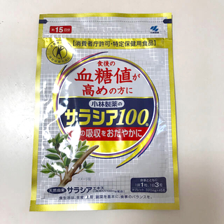 コバヤシセイヤク(小林製薬)の小林製薬 サラシア100 45粒 15日分(その他)
