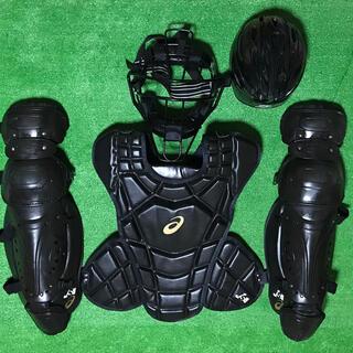 asics - 一般ソフトボール キャッチャー プロテクターセット 大人サイズ 捕手 防具