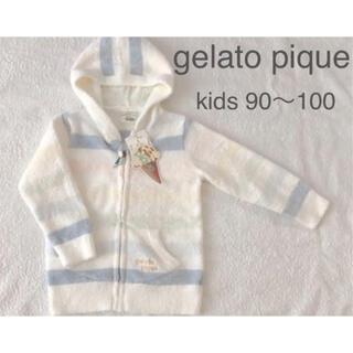 ジェラートピケ(gelato pique)のジェラートピケ キッズパーカー 90~100(ジャケット/上着)