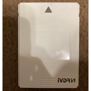 マクセル(maxell)のマクセルiVDR-S カセットハードディスク アイヴィ 500GB(その他)