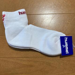 ヒュンメル(hummel)のhummel 靴下②(その他)