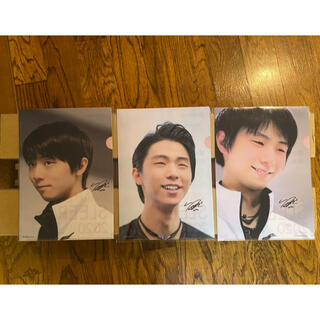 ニシカワ(西川)の真琴様専用 WINTERSLEEP2020クリアファイル 3枚セット(スポーツ選手)