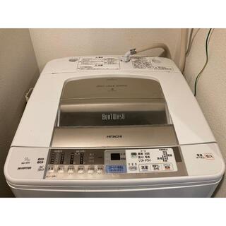 日立 - 日立 全自動洗濯機 ビートウォッシュ