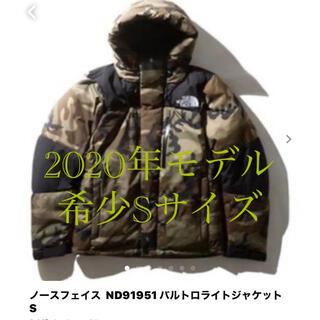 ザノースフェイス(THE NORTH FACE)の新品 ノースフェイス バルトロライトジャケット  バルトロ カモ S(ダウンジャケット)