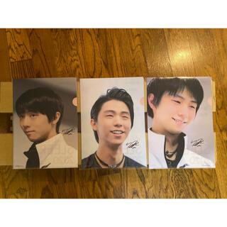 ニシカワ(西川)のかなやん様専用 WINTERSLEEP2020クリアファイル 3枚セット(スポーツ選手)