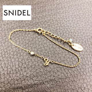 スナイデル(snidel)のsnidel スナイデル イニシャル Y ブレスレット ゴールド(ブレスレット/バングル)