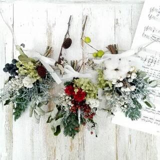 四季のガーランド〈針葉樹の緑とクリスマスカラー〉2way(ドライフラワー)