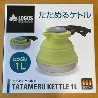 ロゴス(LOGOS)のハマさま☆専用! ロゴス たためるケトル(調理器具)