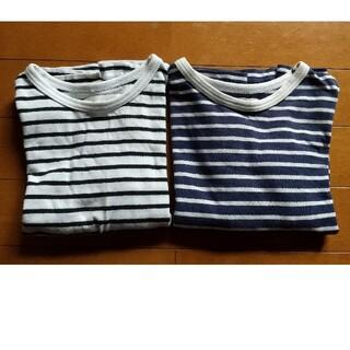 キムラタン(キムラタン)のキムラタン 長袖Tシャツ 二枚組  110(Tシャツ/カットソー)