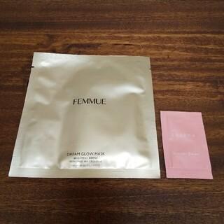 Cosme Kitchen - ファミュ トーン シートマスク ブースター サンプル