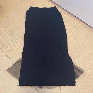 ナルシス(Narcissus)のスカート 24hタイムセール1000円〜5000円(ロングスカート)