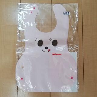 mikihouse - 【新品】ミキハウス ランチスタイ