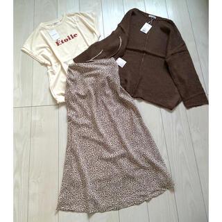 ナイスクラップ(NICE CLAUP)の新品 ナイスクラップ 透かしニット フレンチスリーブトップス マーメイドスカート(ロングスカート)