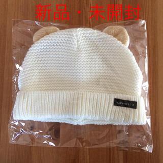 ベベ(BeBe)の【新品】BeBeべべ e-baby 帽子(帽子)