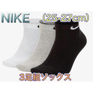 ナイキ(NIKE)のNIKE ナイキ 3足組 ソックス 25-27cm(ソックス)