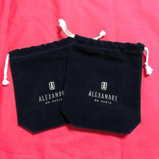 アレクサンドルドゥパリ(Alexandre de Paris)の新品 アレクサンドルドゥパリ 巾着袋 2枚(その他)