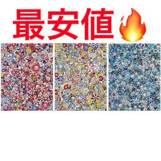 村上隆 お花ドクロ 3枚セット ポスター(ポスター)