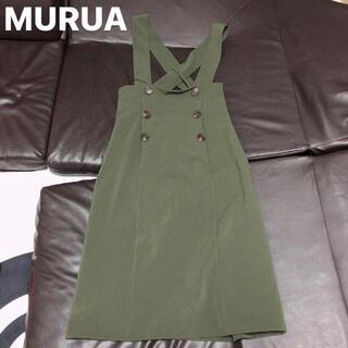 ムルーア(MURUA)のMURUA サスペンダースカート(ひざ丈スカート)
