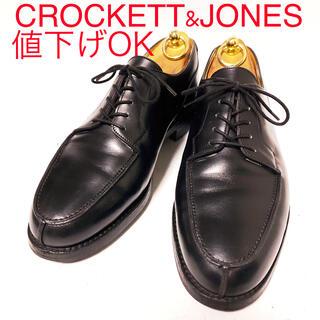 クロケットアンドジョーンズ(Crockett&Jones)の482.CROCKETT&JONES MORETON Uチップ 6.5E(ブーツ)