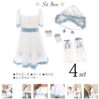 ジュエルズ(JEWELS)のsugar❤︎クリスマス雪サンタコスプレセット❤︎(衣装一式)