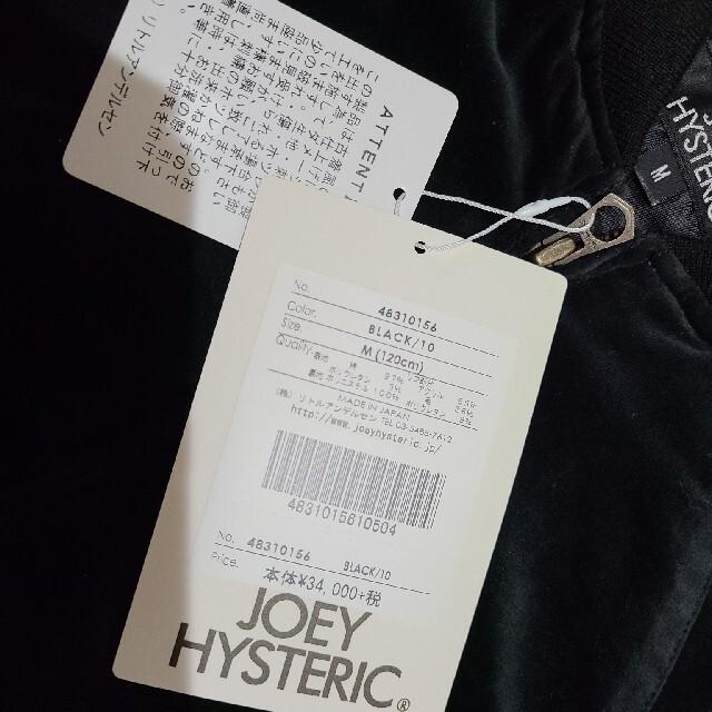 JOEY HYSTERIC(ジョーイヒステリック)のJOEY HYSTERIC キッズ/ベビー/マタニティのキッズ服男の子用(90cm~)(ジャケット/上着)の商品写真