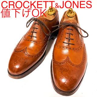 クロケットアンドジョーンズ(Crockett&Jones)の483.CROCKETT&JONES LONDON ウィングチップ 8F(ドレス/ビジネス)