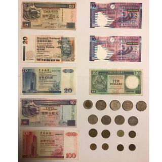 香港 紙幣&コインセット(貨幣)