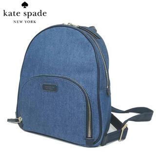 ケイトスペードニューヨーク(kate spade new york)のケイトスペード デニムリュック バックパック(リュック/バックパック)