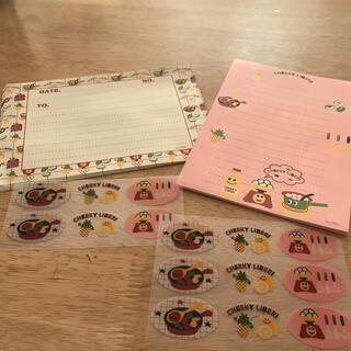 フェリシモ(FELISSIMO)のフェリシモ☆チーキーリーベリー便箋(カード/レター/ラッピング)