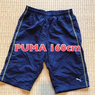 プーマ(PUMA)のPUMA ハーフパンツ 160cm(パンツ/スパッツ)