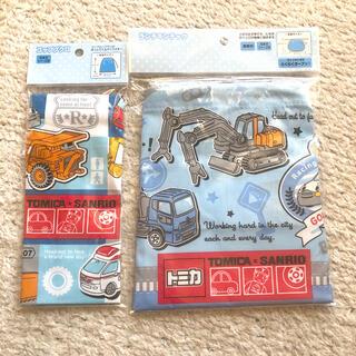 サンリオ(サンリオ)の新品⭐️サンリオ⭐️トミカ⭐️コップ袋とランチ巾着(外出用品)