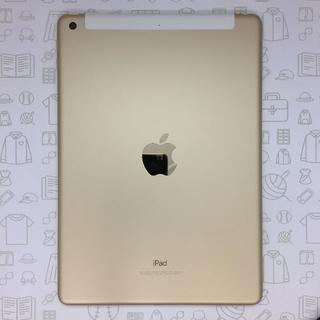 アイパッド(iPad)の【A】iPad5/32GB/359454082898194(タブレット)