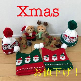 フランフラン(Francfranc)の【美品】クリスマス サンタ フランフラン トナカイ MAKS ぬいぐるみセット(ぬいぐるみ)