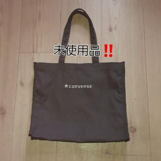 コンバース(CONVERSE)のCONVERSE☆新品未使用‼トートバック(トートバッグ)