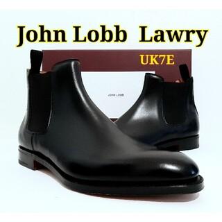 JOHN LOBB - 新品 John Lobb Lawry UK7 ジョンロブ サイドゴア チェルシー