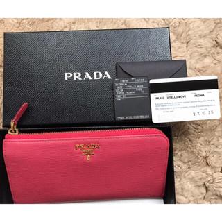 プラダ(PRADA)のPRADA プラダ 長財布 ラウンド ピンク レディース サフィアーノ(財布)