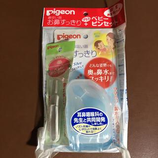 ピジョン(Pigeon)のピジョン 鼻吸い器 お鼻すっきり+ベビーピンセット(鼻水とり)
