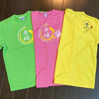 ジュウイック(JUIC)のjuic tsp 卓球 Tシャツ 3枚組(卓球)
