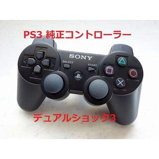 PlayStation3 - 98★PS3 純正 コントローラー DUALSHOCK3 デュアルショック